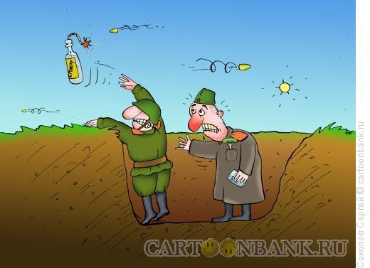 Карикатура: за родину, Соколов Сергей