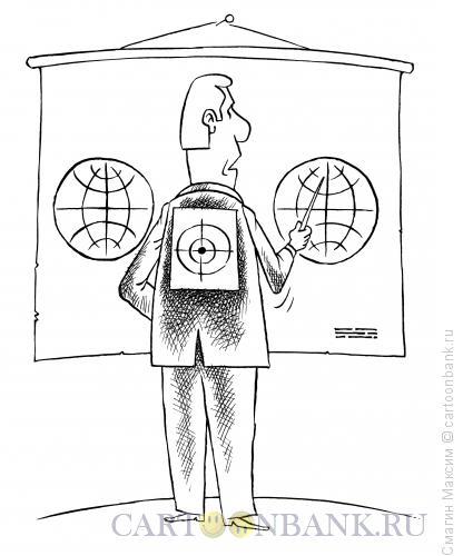 Карикатура: Учительская мишень, Смагин Максим