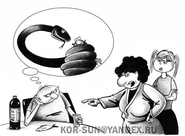 Карикатура: Змий, Сергей Корсун