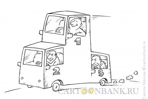 Карикатура: Водительский пьедестал, Смагин Максим