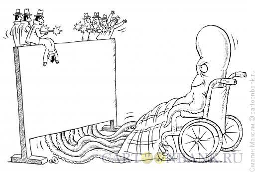 Карикатура: Мафиозный кукловод, Смагин Максим