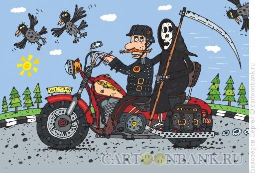 Карикатура: Мотоциклист, Белозёров Сергей