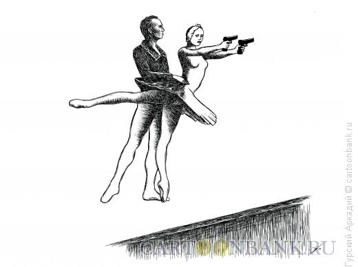 Карикатура: балет, Гурский Аркадий