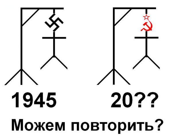 Карикатура: Можем повторить?, Читайте Вестника