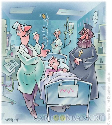 Карикатура: жить или не жить, Осипов Евгений