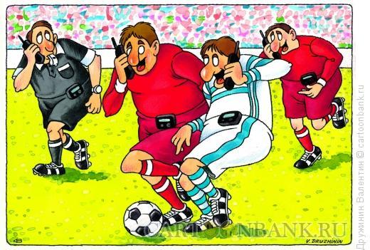 Карикатура: Футбол, Дружинин Валентин