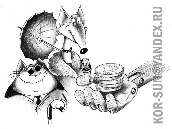 Карикатура: Пять золотых, Сергей Корсун