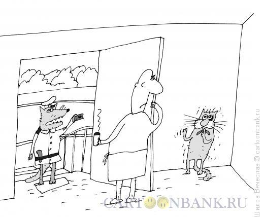 Карикатура: В розыске, Шилов Вячеслав