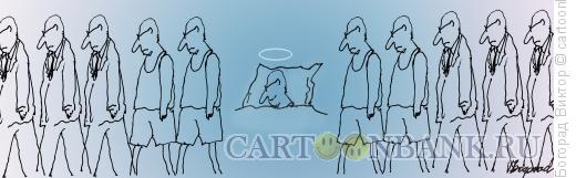 Карикатура: Хороший когда спит, Богорад Виктор
