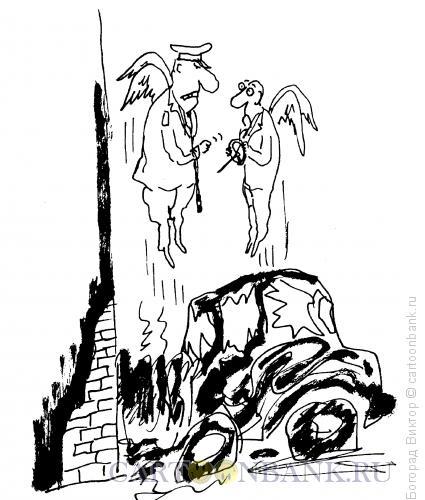 Карикатура: Небесный патруль, Богорад Виктор