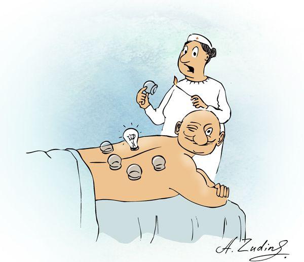 Карикатура: Терапи́я, Александр Зудин