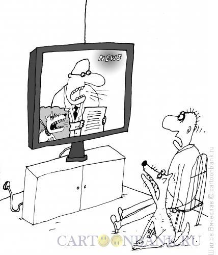 Карикатура: Сурдоперевод, Шилов Вячеслав