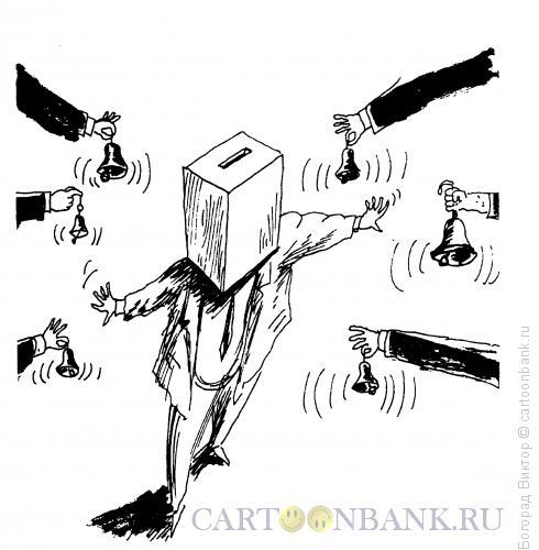 Карикатура: Звон, Богорад Виктор