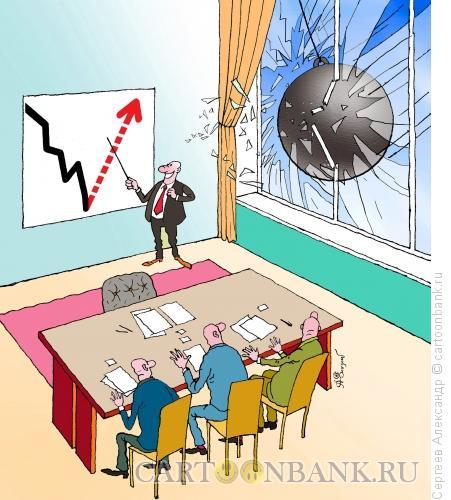 Карикатура: Прогноз и кризис, Сергеев Александр