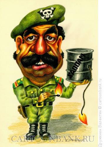 Карикатура: Саддам Хуссейн, Дружинин Валентин
