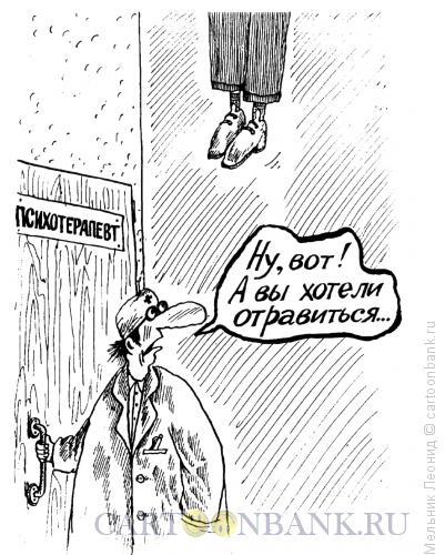 Карикатура: Все пучком, Мельник Леонид