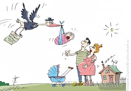 Карикатура: птица счастья, Кокарев Сергей