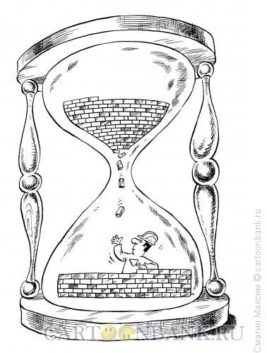 Карикатура: Строительные часы, Смагин Максим