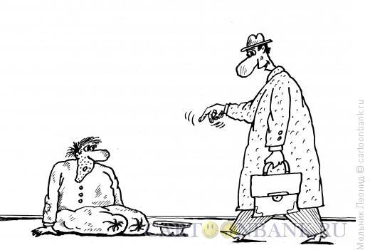 Карикатура: Надо вот так!, Мельник Леонид