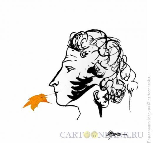 Карикатура: Пушкин, Октябрь, Бондаренко Марина