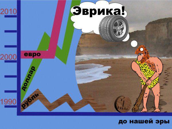 Карикатура: Свой путь., КотБит