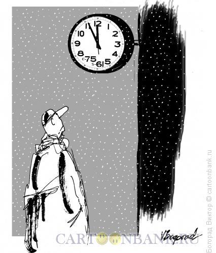 Карикатура: Время кризиса, Богорад Виктор