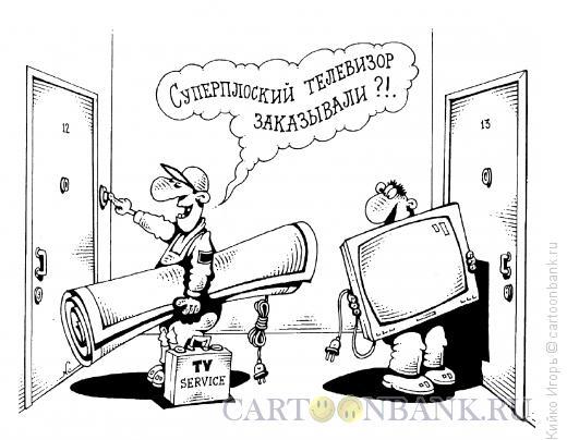 Карикатура: Супертехнологии, Кийко Игорь