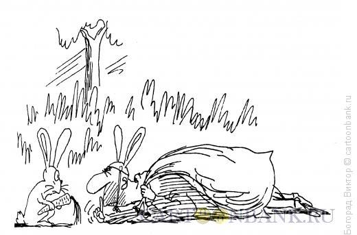 Карикатура: Я свой!, Богорад Виктор