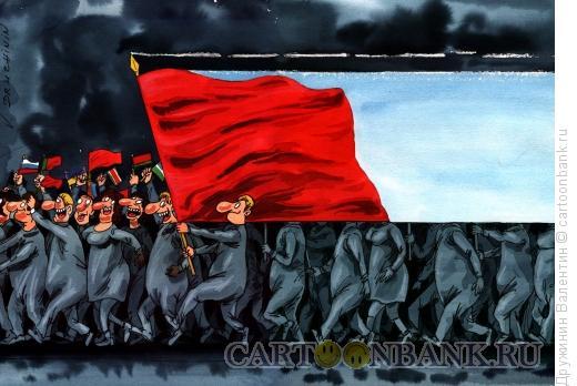 Карикатура: Знамя, Дружинин Валентин