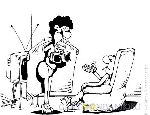 Карикатура: Отвлечение внимания, Кийко Игорь