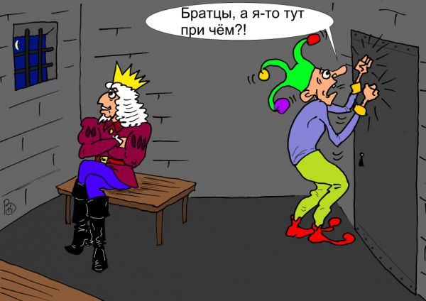 Карикатура: Папал под раздачу, Валерий Каненков