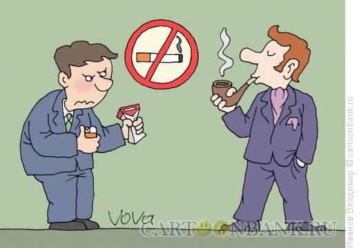 Карикатура: Трубку курить можно, Иванов Владимир