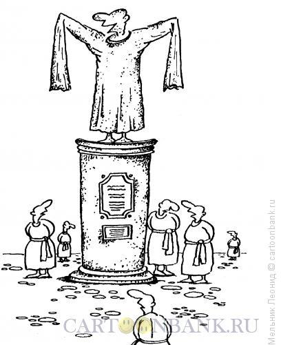 Карикатура: Памятник и психи, Мельник Леонид