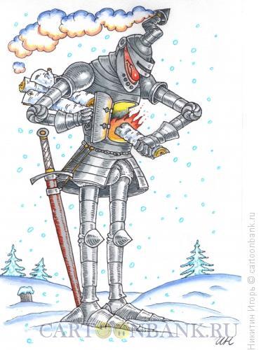 Карикатура: рыцарь, Никитин Игорь