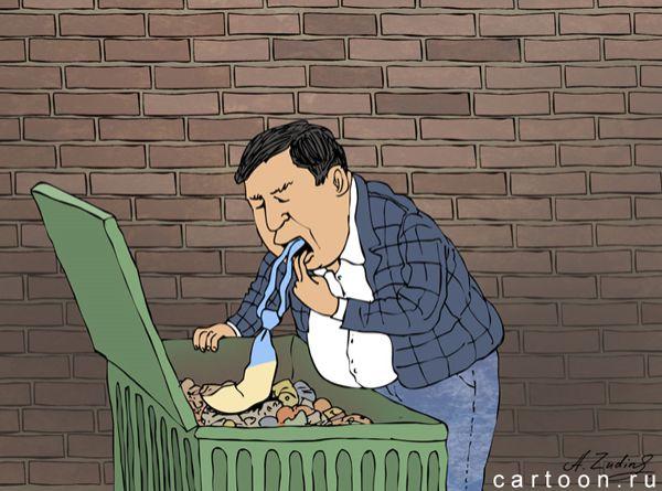 """Карикатура: """"Самая нелепая ошибка..."""", Александр Зудин"""