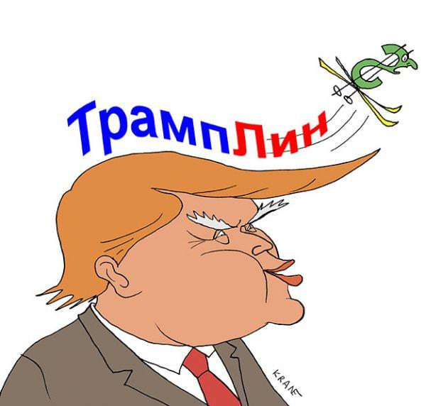 Карикатура: Выборы Трампа, Евгений Кран