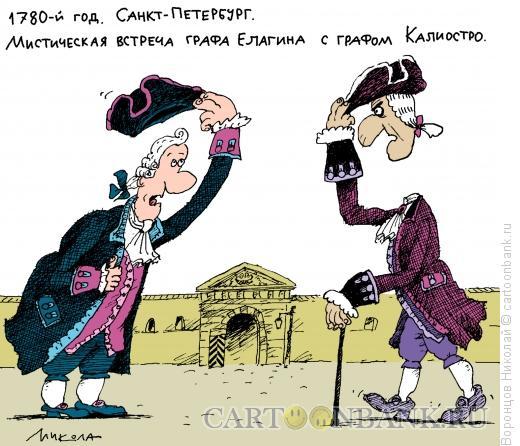 Карикатура: Мистика, Воронцов Николай