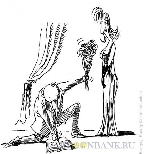 Карикатура: Галочка, Богорад Виктор