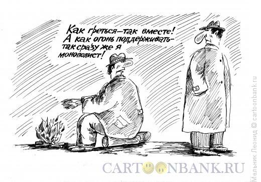Карикатура: Монополист, Мельник Леонид