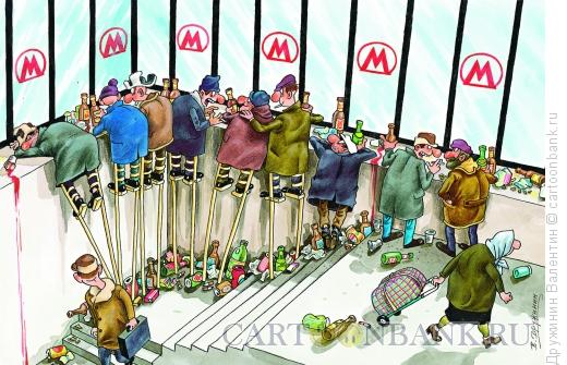 Карикатура: Спуск в метро, Дружинин Валентин