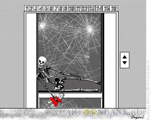 Карикатура: Сломанный лифт, Богорад Виктор