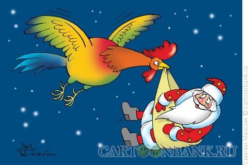 Карикатура: Новогодняя доставка, Смагин Максим