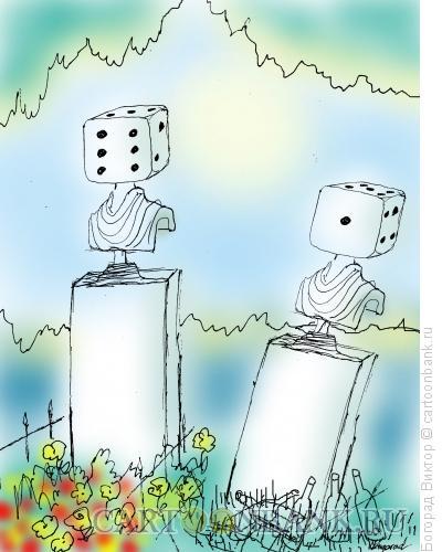 Карикатура: Счастливчик 2, Богорад Виктор