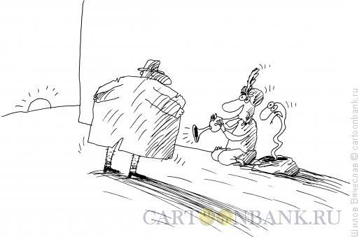 Карикатура: Удивленная кобра, Шилов Вячеслав