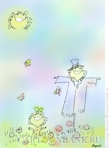 Карикатура: Лето, Богорад Виктор