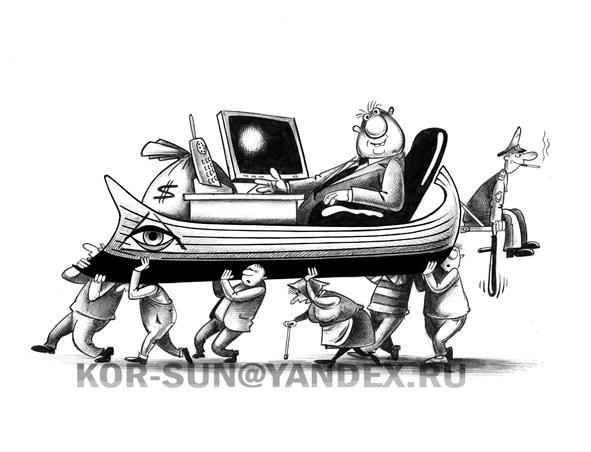 Карикатура: Лодка, Сергей Корсун