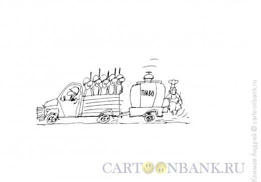 Карикатура: Пиво бочковое, Климов Андрей