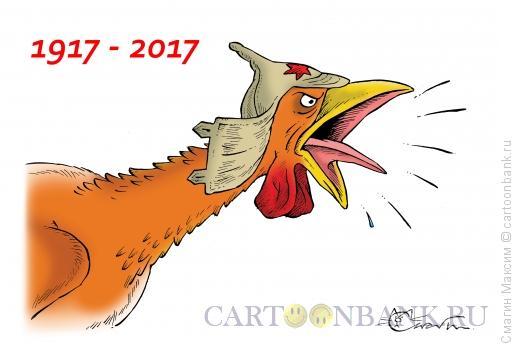 Карикатура: Революционный петух, Смагин Максим