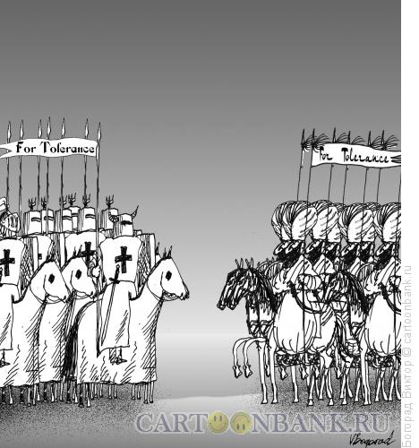 Карикатура: Борьба за толерантность, Богорад Виктор
