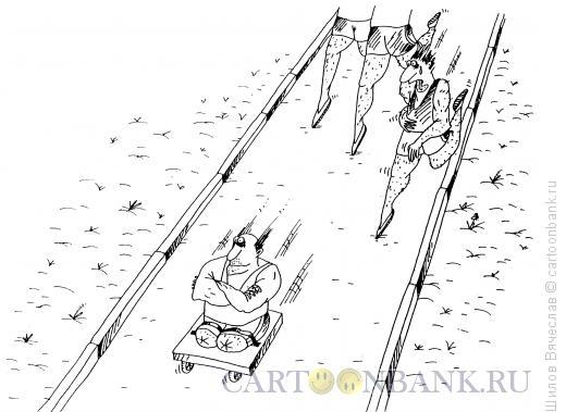 Карикатура: Победитель, Шилов Вячеслав